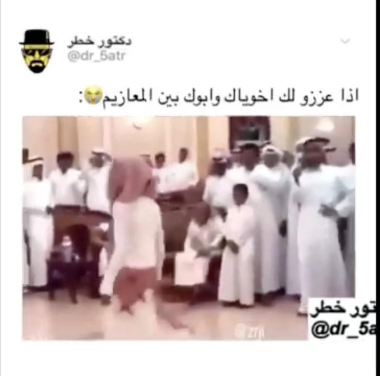 تكفووووون متتتت Video Funny Videos For Kids Funny Snapchat Pictures Funny Reaction Pictures