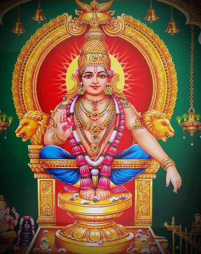 மாமலை சபரியிலே மணிகண்டன் | Lord shiva hd images, Hindu