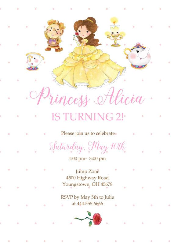 Beauty and the Beast Invitations Beauty and the Beast Invite