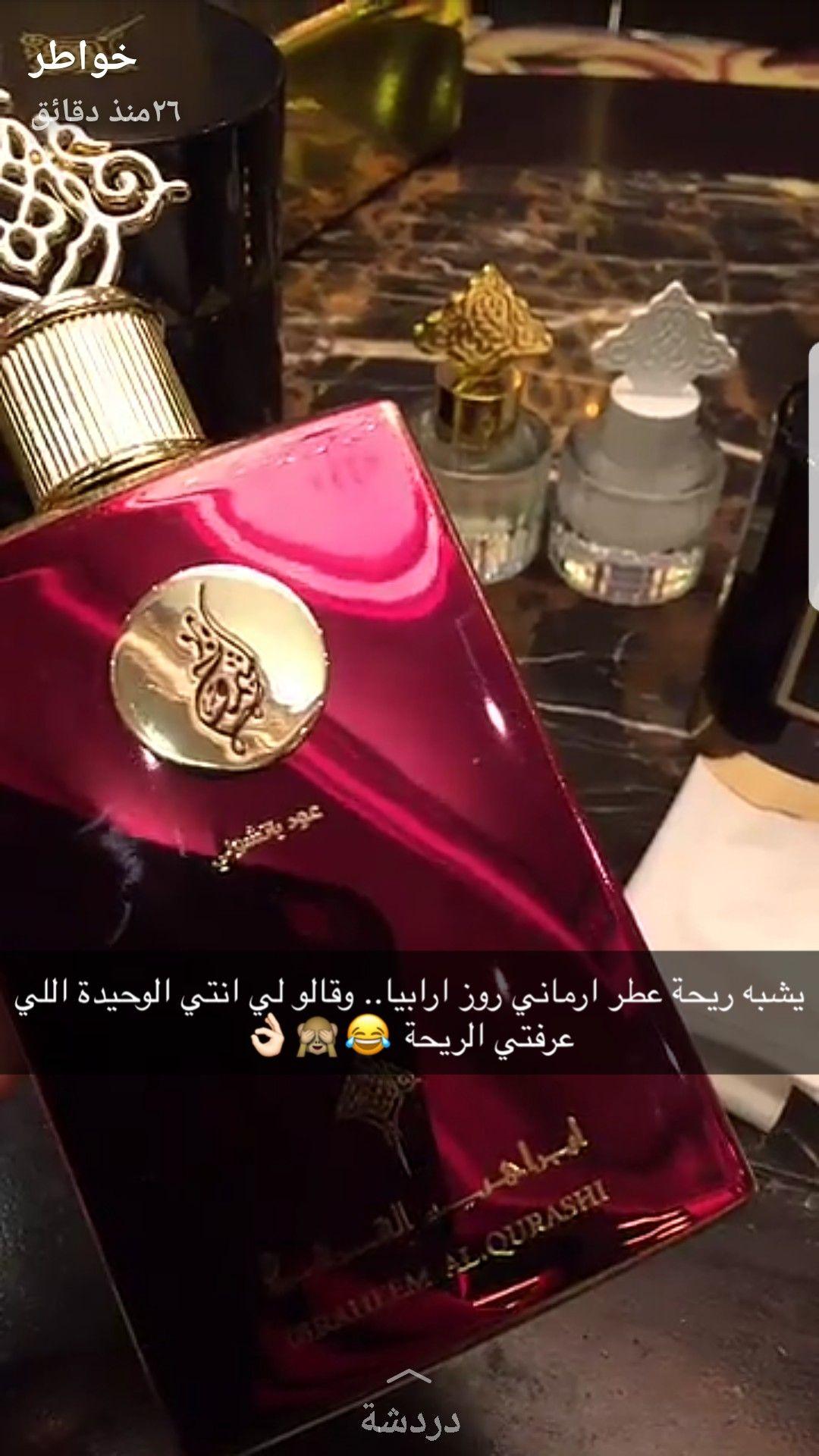 Pin by mzoon27 . on عطورات Hair perfume, Lovely perfume