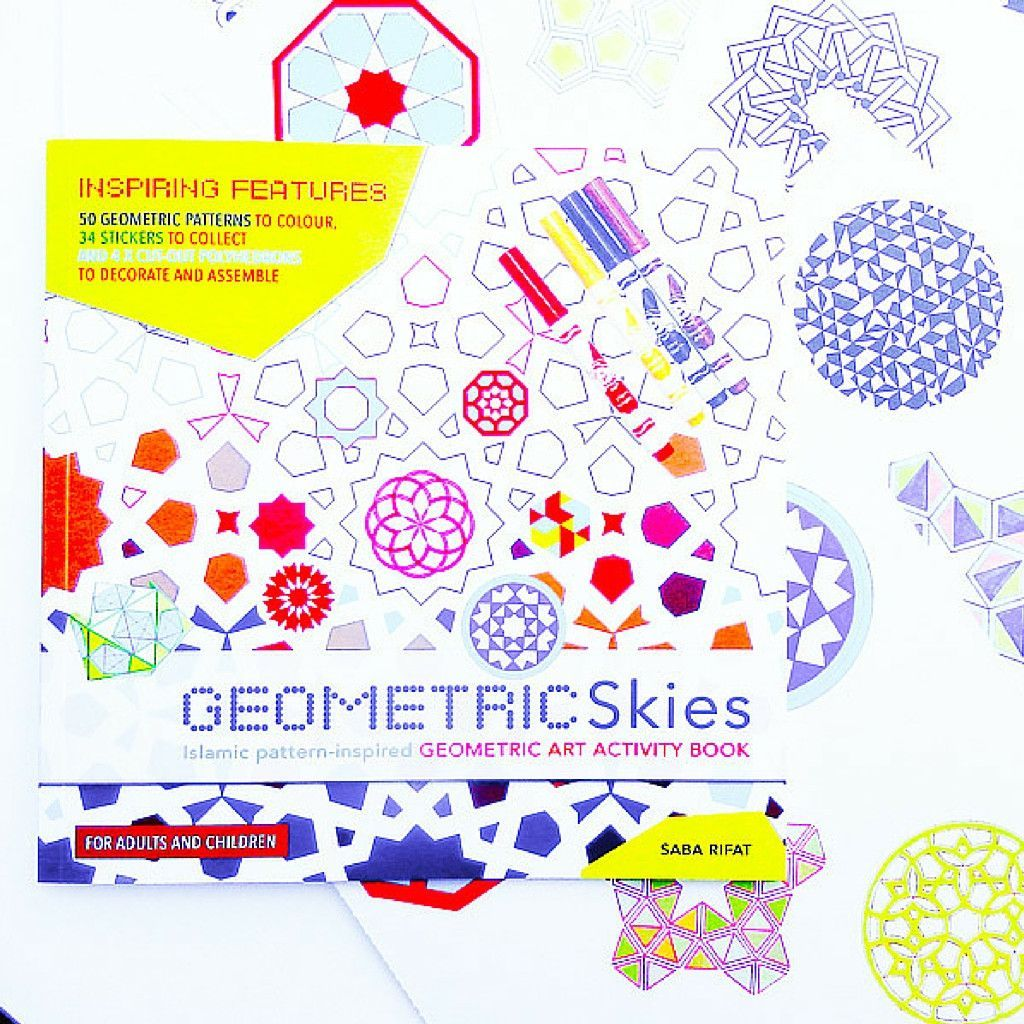 Geometric Skies Art Activity Book   Muslim Gift Guide   Pinterest ...
