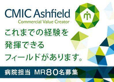 http://doda.jp/DodaFront/View/FeaturedJobList/j_fid__A2000004695/