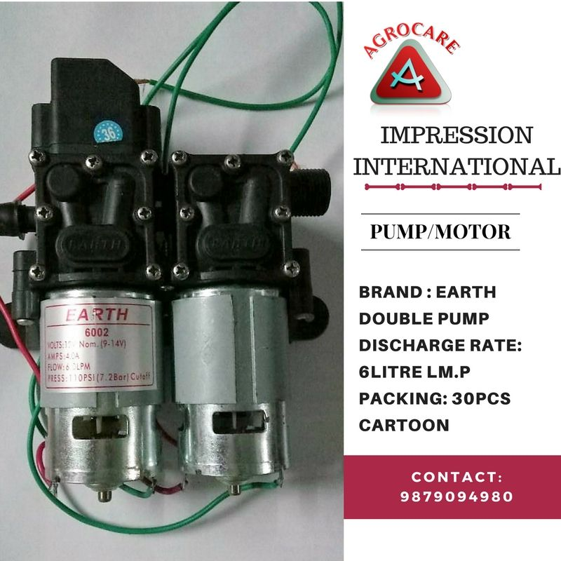 Motor - spare part of agriculture sprayers | pump/motor