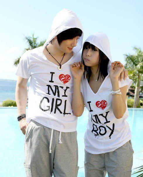 I ♥ my boy