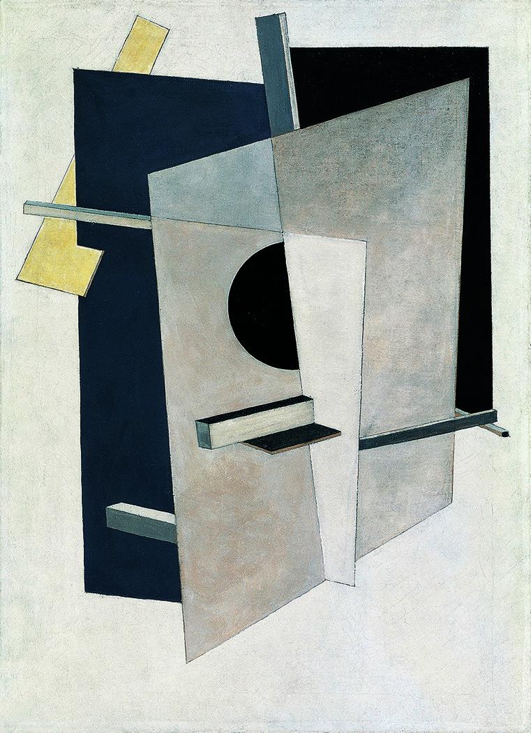 Resultado de imagen para El Lissitzky contrarrelieve 2014  넓은 면적의 사각형들이 서로 엇갈린듯한 느낌을 준다. 만약 이 작품으로 프로젝트를 진행하게 된다면 가운데 가장넓은 은색빛의 사각형은 거울같은 소재를 사용해서 옆에 부수적으로 부착 된 물체들이 거울속에 비치게 한다면 재미있는 결과물이 나올 것 같다고 생각한다.