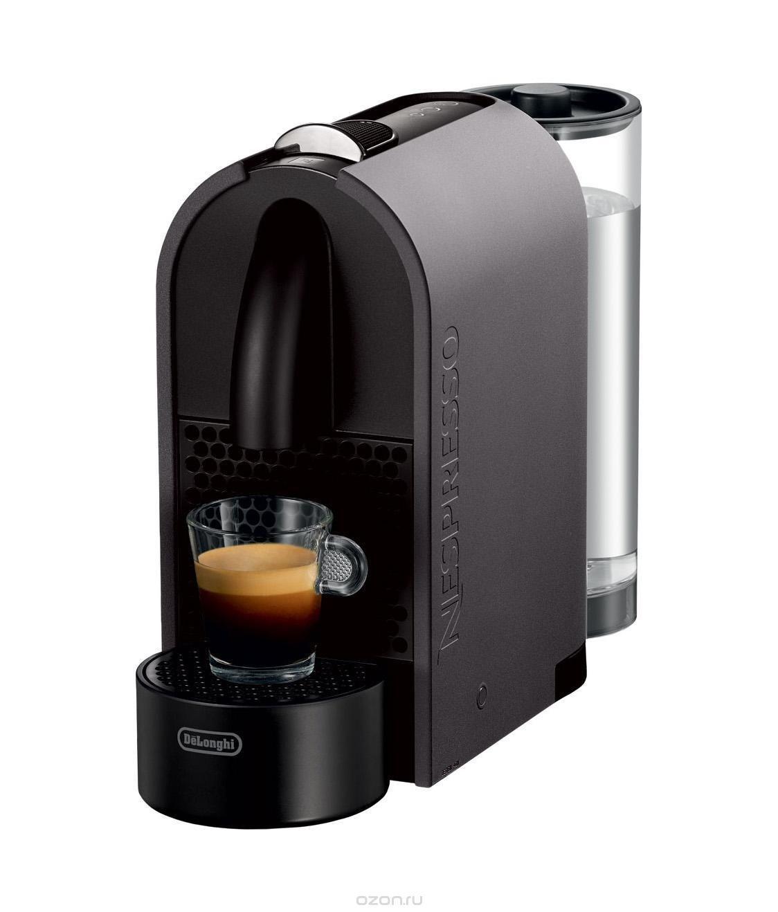 DeLonghi En 110.GY Nespresso кофемашина