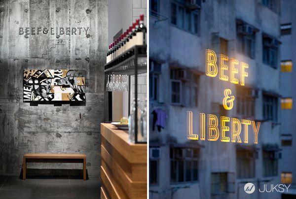 永豐街上的BEEF & LIBERTY:一邊吃漢堡,一邊看塗鴉 - JUKSY 線上流行生活雜誌