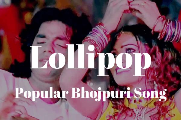 Lollipop Bhojpuri Song Download In 2020 Songs Gana Video Dj Songs