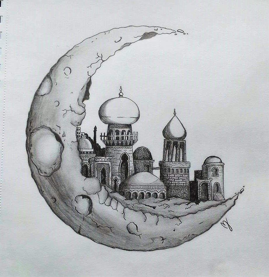 Pencil Sketch Moon