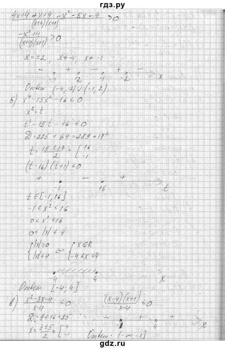 Контрольная работа по математике класс полугодие гармония  Контрольная работа по математике 4 класс 1 полугодие гармония
