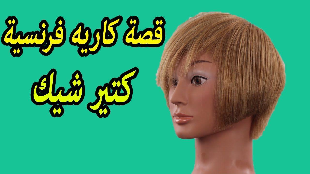 قصات شعر قصير 2014 Platinum Blonde Hair Color Short Hair Styles Hair Color Trends