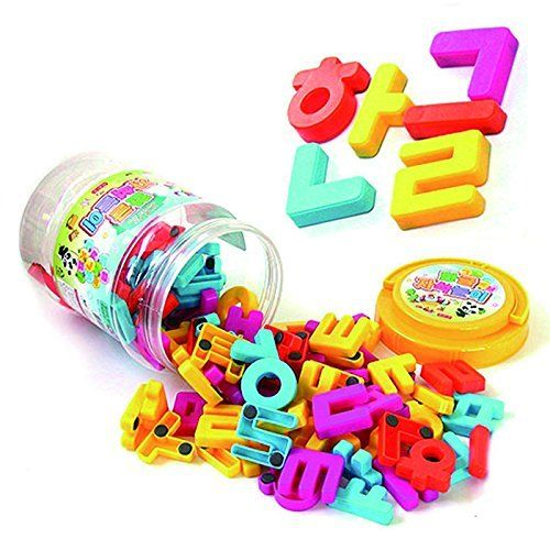 Toy Magnets Korean Be Sure To Check Out This Awesome Product