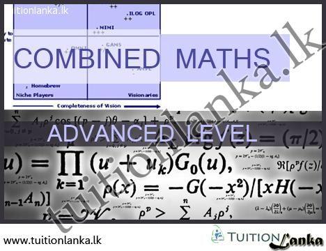 Advance Level 2015 2016 A L Combined Maths Wattala Gampaha Tuitionlanka Lk Math Tuition Classes Combination