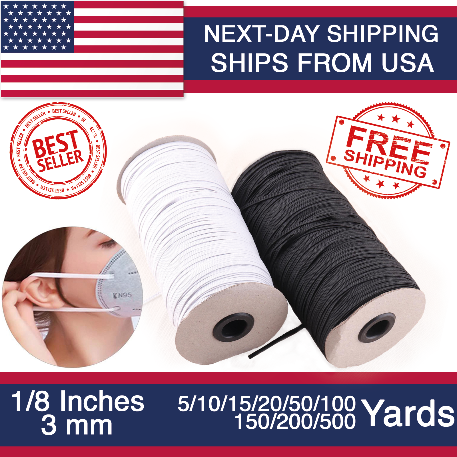 White Flat Braided Elastic Band Yarn Sewing Crafting Diy Cord