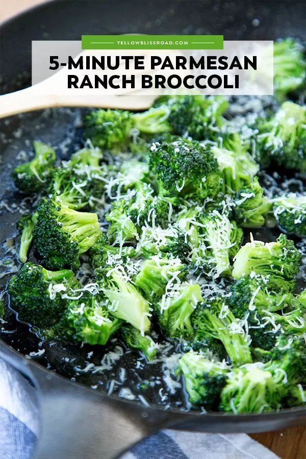 5-Minute Parmesan Ranch Broccoli #dinnersidedishes