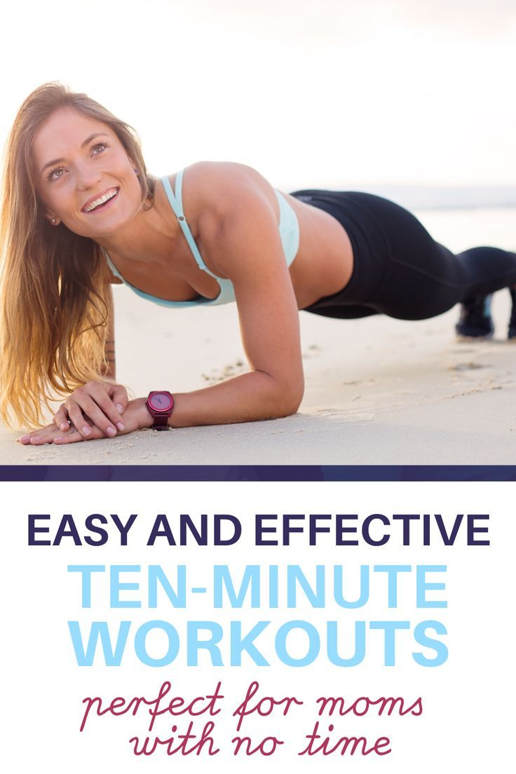 Ten-Minute Workout Routine for Moms