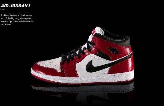 Micheal Jordan first shoe that he made