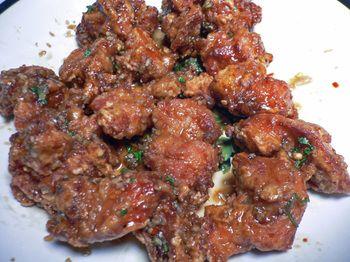 Spicy garlic chicken yummo pinterest garlic chicken garlic spicy garlic chicken forumfinder Images