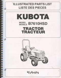 L2350 Kubota Parts Diagrams Kubota Tractor B7610hsd Parts Manual Illustrated Parts Manual With Tractors Kubota Tractors Kubota