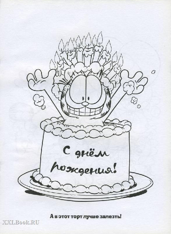 Рисунки на день рождения дяде от племянницы поэтапно