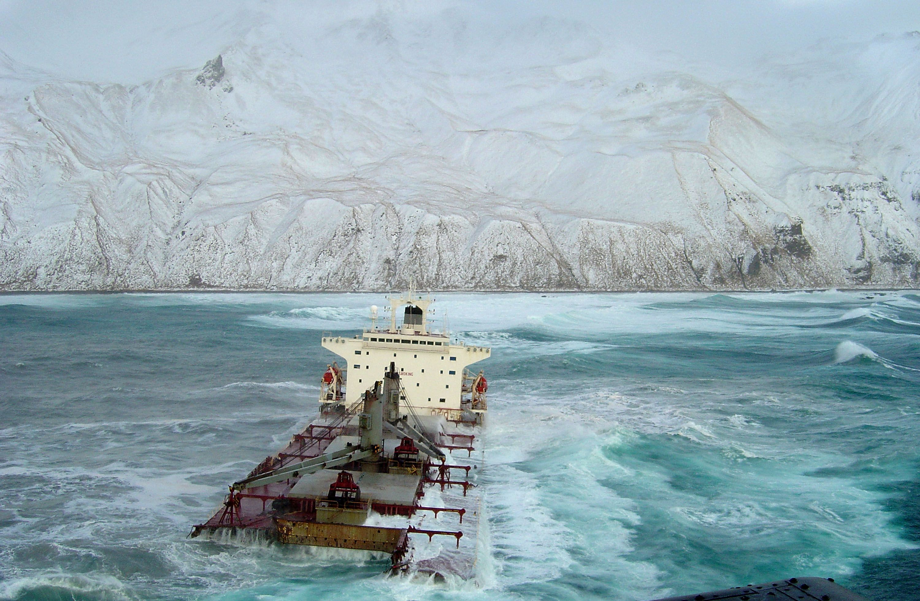 Arctic National Wildlife Refuge | Harsh Weather Threatens Salvage Operation Of Cracked Freighter