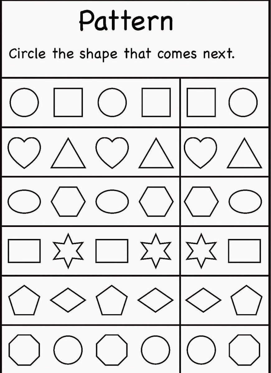 4 Year Old Worksheets Printable Pattern worksheet