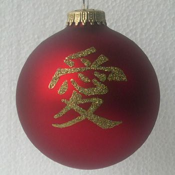Chinese Love Symbol Ornament (would be neat to paint the Chinese ...