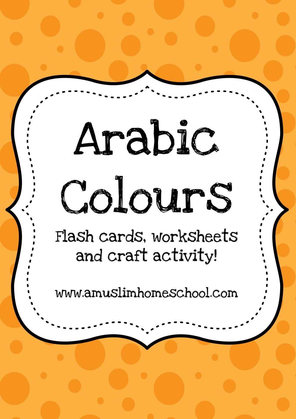 Arabic Colours Flashcards And Worksheets