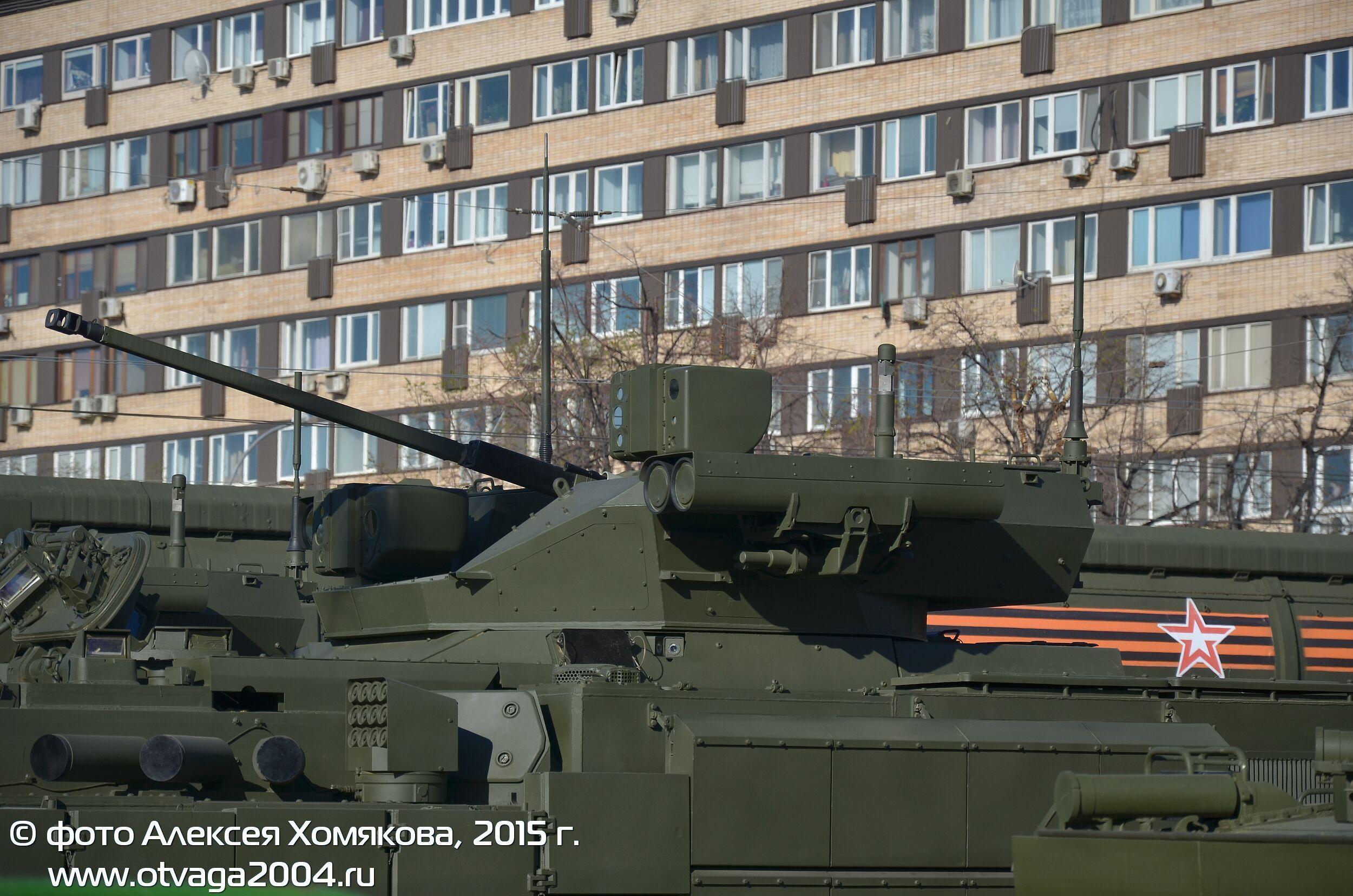 БМП Т-15 «АРМАТА»