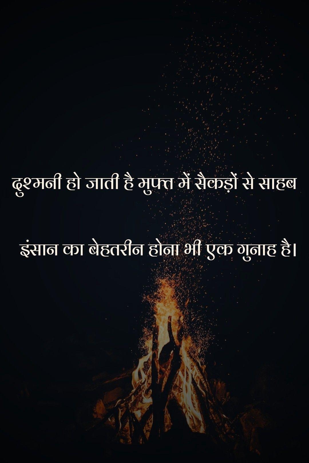 Pin on Hindi poems