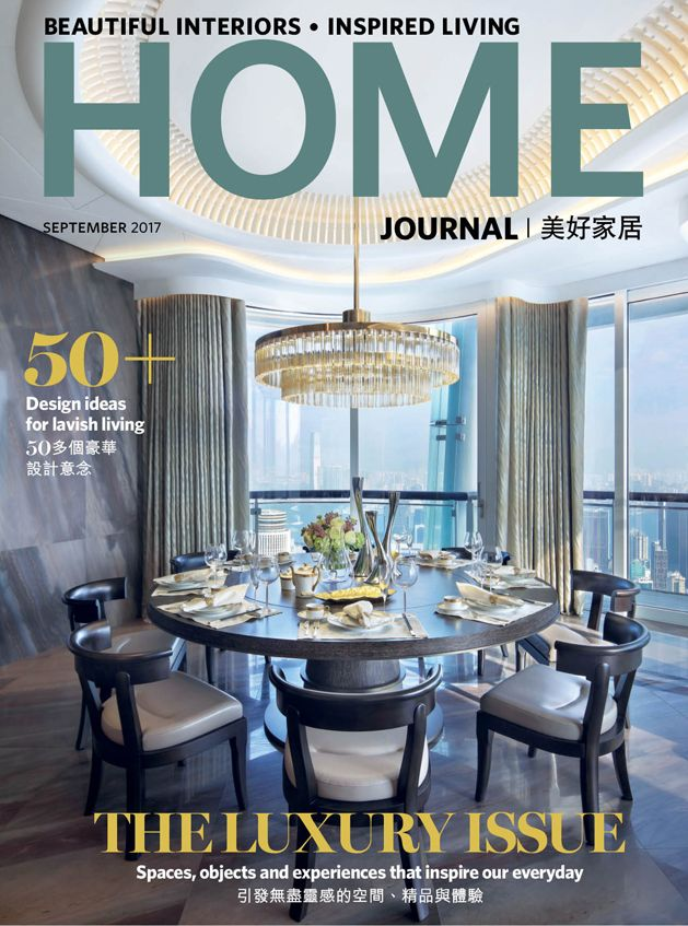 home journal september 2017 home journal pinterest interiors rh pinterest com