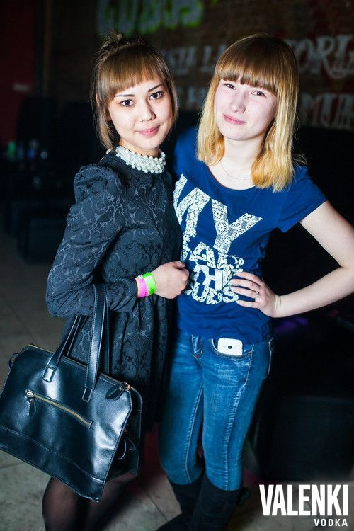 Yakutsk girls