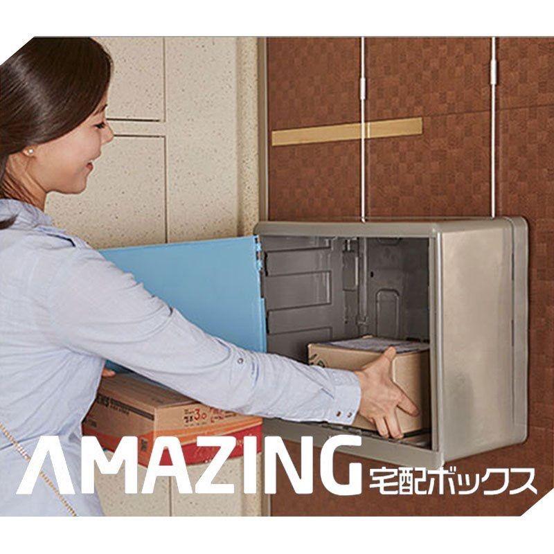 新商品入荷 アパートや一戸建てなどで使える 宅配box が入荷