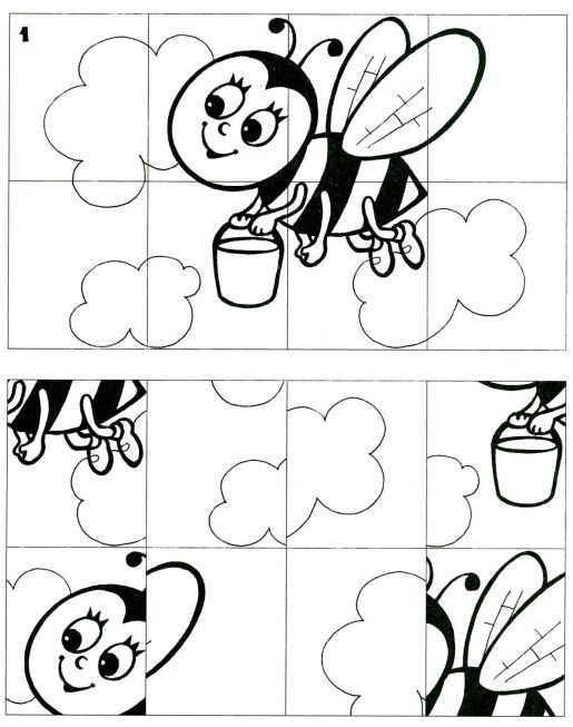 Print the puzzle, have your kids color it, cut it out, and have your ...