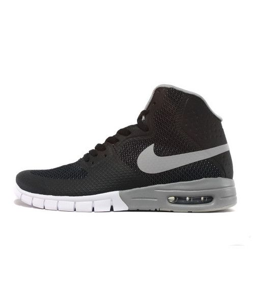 Nike SB: Paul Rodriguez 7 Hyperfuse Max (Black/Matte Silver)