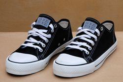Tøysko i sneakersmodell, svart og hvit, lav modell, str. 41 (Produktdetaljer) [Friends Fair Trade]