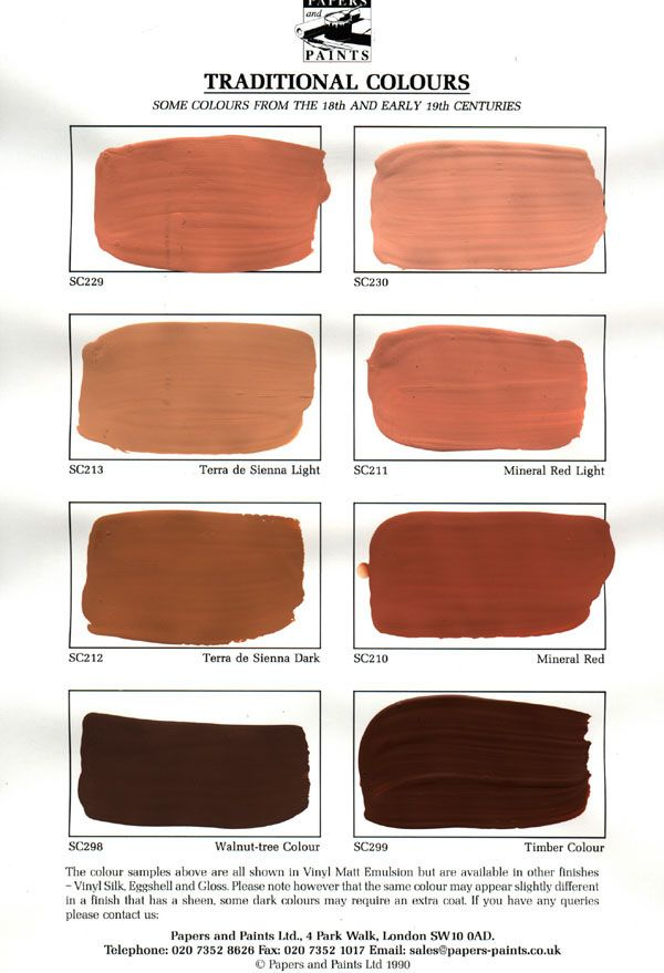 Awesome Brown Paint Colour Chart