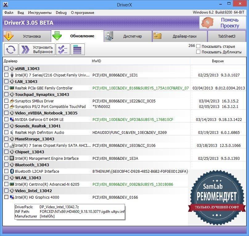 windows xp sp3 mini 40 mb.iso