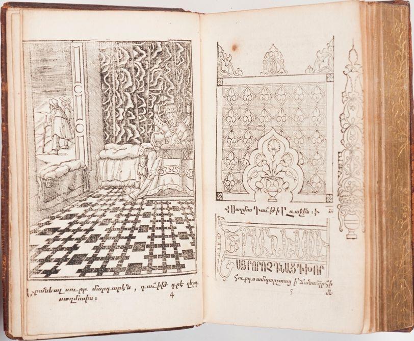 Virtual Exhibitions Alphabet Art Exhibition Prayer Book