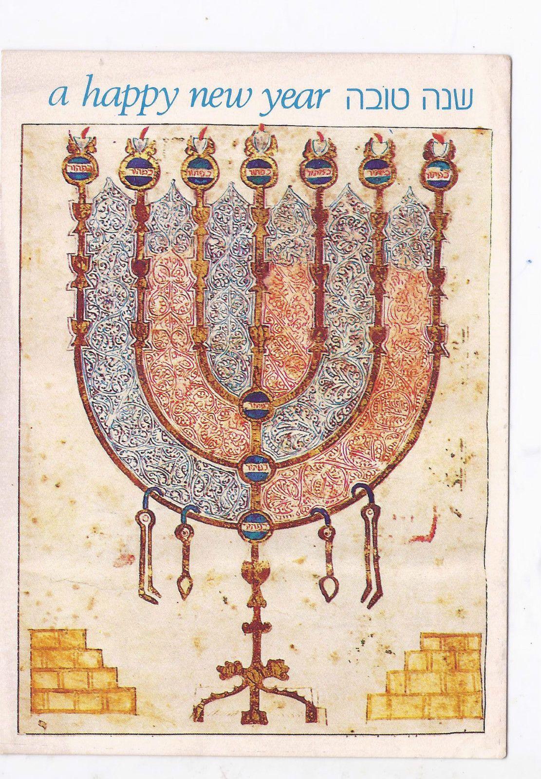 Judaica shana tova greeting card judaica pinterest judaism judaica shana tova greeting card kristyandbryce Images