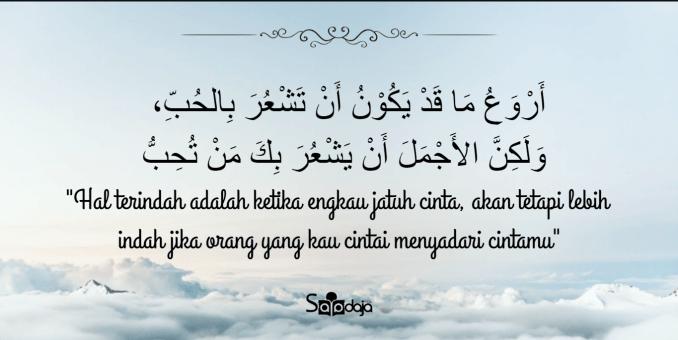 Kata Bijak Islami Bahasa Arab