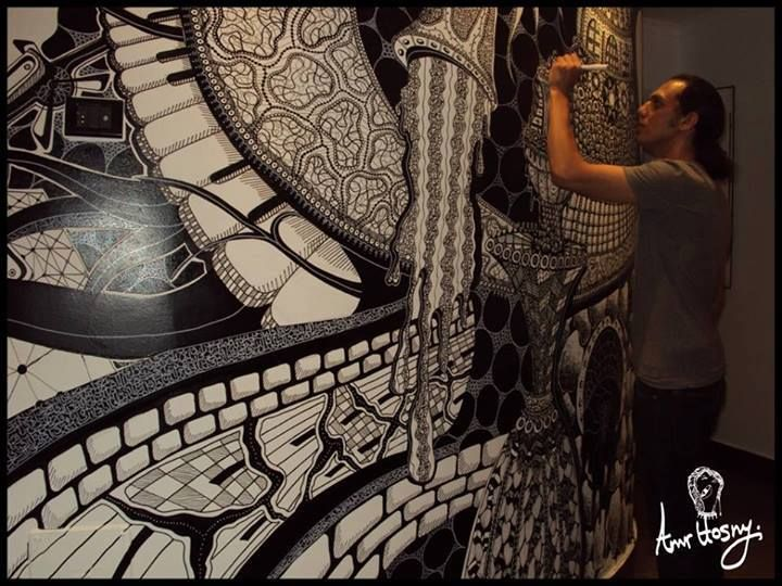 City of Delusion. Wall Tattoo. Amr Hosny - Egypt.