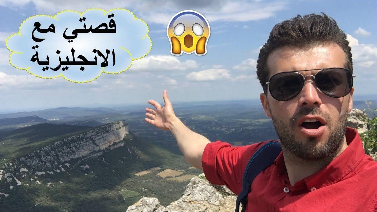 قصتي مع اللغة الانجليزية كيف تعلمت الانجليزية وكم احتجت وقت Mens Sunglasses Square Sunglass Style