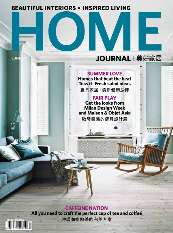 Cover Home Journal Hong Kong Magazine Homejournal