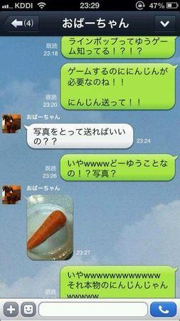 download 面白いライン pinterest funny humor make me smile