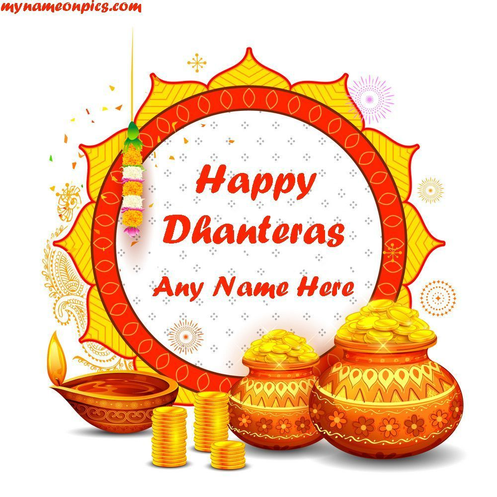 Check out latest Happy Dhanteras wishes pics 2018 with my name download for your Facebook, Instagram and Whatsapp dp.Online generate Dhanteras puja images, pics and pictures with name in the My Name On Pics Collection. #dhanteraswishes Check out latest Happy Dhanteras wishes pics 2018 with my name download for your Facebook, Instagram and Whatsapp dp.Online generate Dhanteras puja images, pics and pictures with name in the My Name On Pics Collection. #happydhanteras Check out latest Happy Dhante #dhanteraswishes