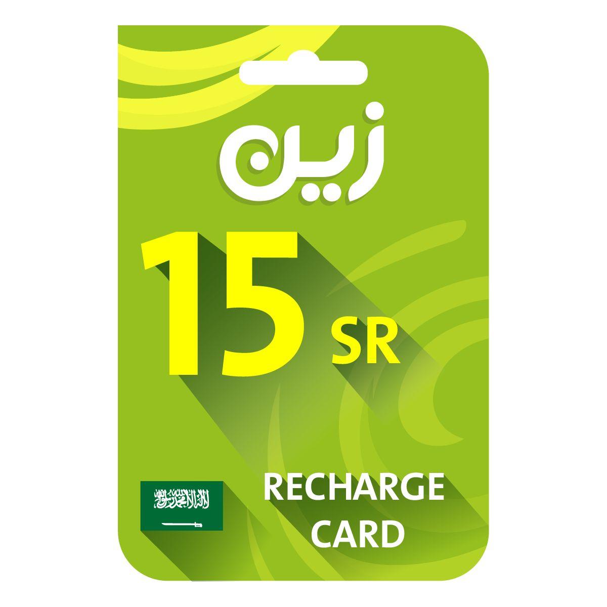 كارت زين فئة 15 ريال Beverage Can Cards Personal Care