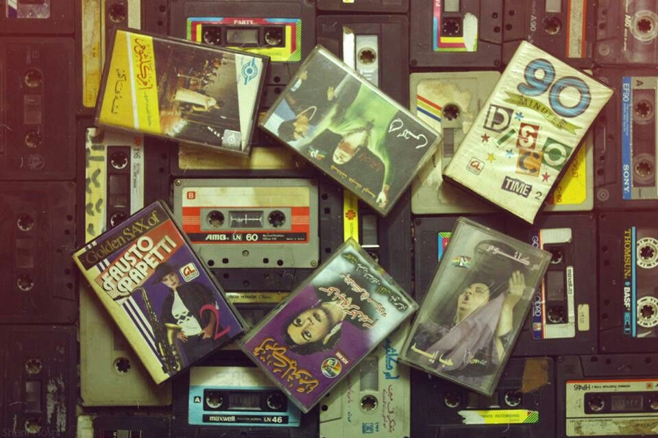 Pin By Ahmed Sobhy On Nostalgia Nostalgia Grunge Vibes Cassette