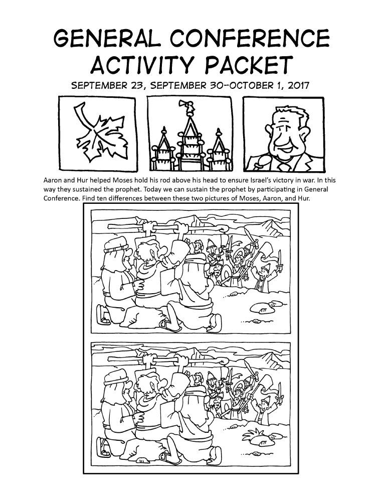 This LDS General Conference Activity Packet is perfect for staying