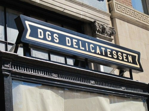 DGS Delicatessen Sign